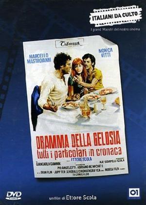 Rent Drama of Jealousy (aka Dramma Della Gelosia) Online DVD Rental