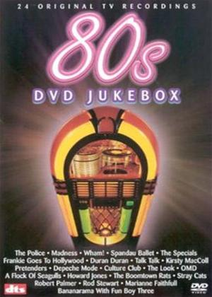 Rent 80s Compilation Online DVD Rental