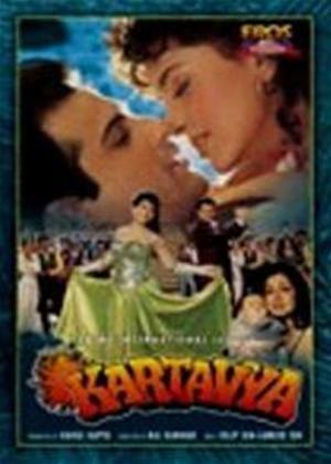 Rent Kartavya Online DVD Rental
