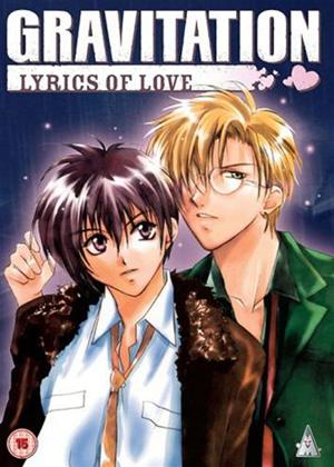 Rent Gravitation Ova: Lyrics of Love Online DVD Rental