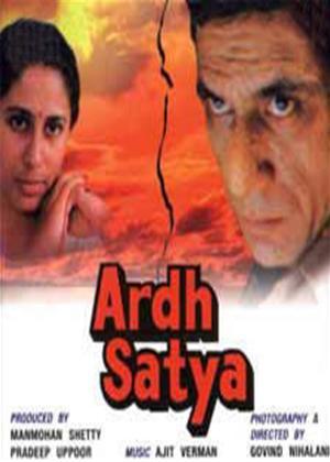 Rent Ardh Satya Online DVD Rental