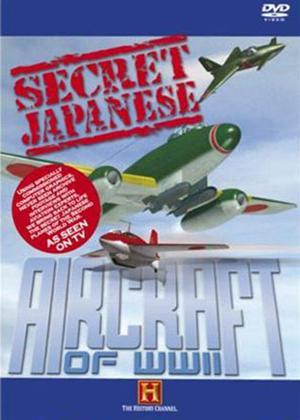 Rent Secret Japanese Aircraft of WWII Online DVD Rental