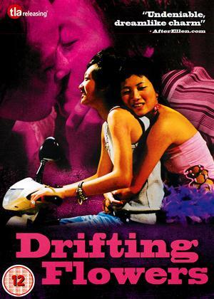 Rent Drifting Flowers (aka Piao Lang Qing Chun) Online DVD & Blu-ray Rental
