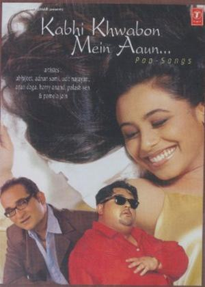 Rent Kabhi Khwabon Mein Aaun Online DVD Rental