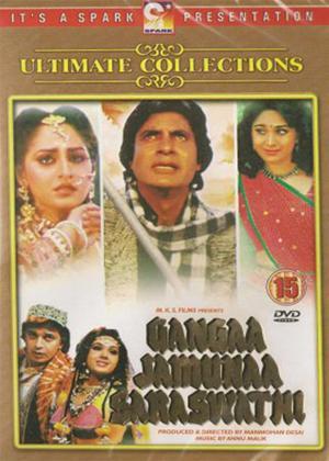 Rent Gangaa Jamunaa Saraswathi Online DVD Rental
