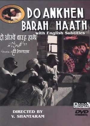 Rent Do Ankhen Barah Haath Online DVD Rental