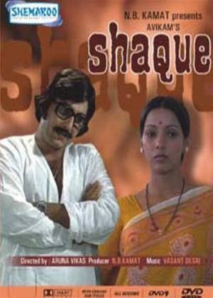 Rent Shaque Online DVD Rental