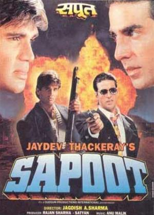 Rent Sapoot Online DVD Rental