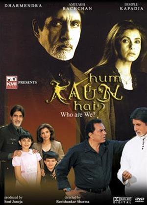 Rent Hum Kaun Hai? Online DVD Rental