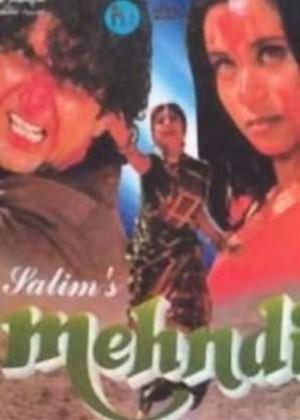Rent Mehndi Online DVD Rental