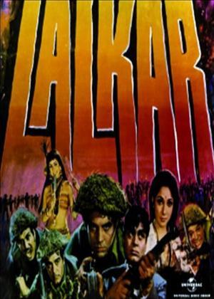 Rent Lalkar Online DVD Rental