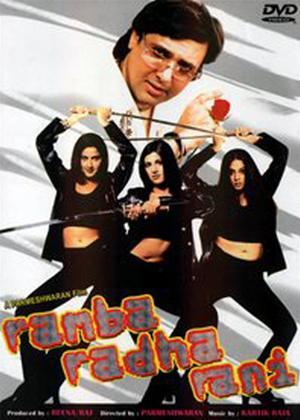 Rent Ramba Radha Rani Online DVD Rental