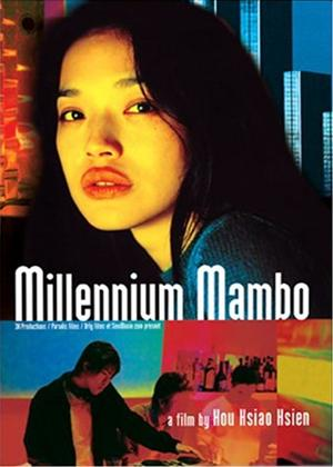 Rent Millennium Mambo (aka Qianxi manbo) Online DVD Rental