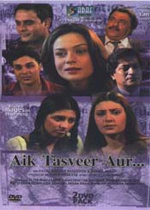 Rent Aik Tasveer Aur Online DVD Rental