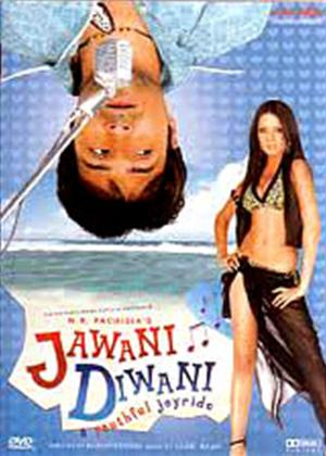 Rent Jawani Diwani: A Youthful Joyride Online DVD Rental