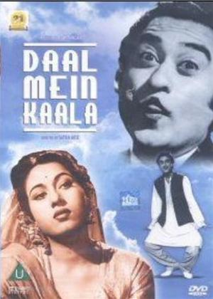 Rent Daal Mein Kaala Online DVD Rental