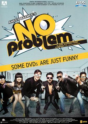 Rent No Problem Online DVD Rental