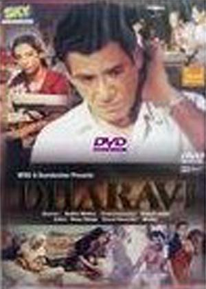 Rent Dharavi Online DVD Rental