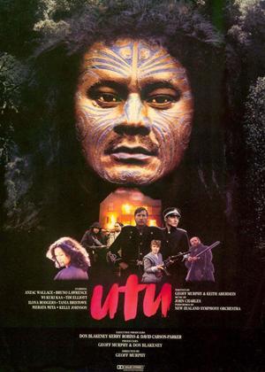 Rent UTU Online DVD Rental