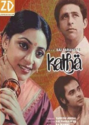 Rent Katha Online DVD Rental