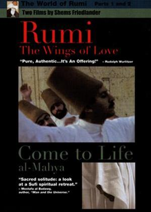 Rent Rumi: The Wings of Love / Come to Life, Al-Mahya Online DVD Rental
