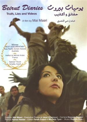 Rent Beirut Diaries: Truth, Lies and Videos (aka Yaumiyat Beirut: haqa'eq wa akadheeb wa) Online DVD Rental