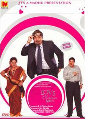 Rent Love: Ke Chakkar Mein Online DVD & Blu-ray Rental