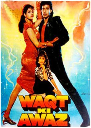 Rent Waqt Ki Awaz Online DVD Rental
