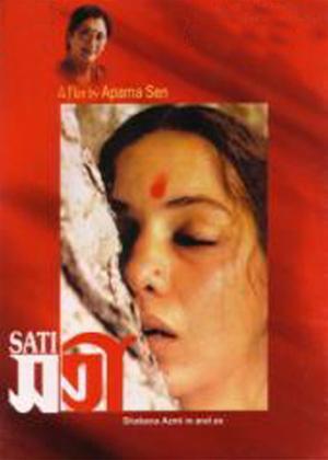 Rent Sati Online DVD Rental