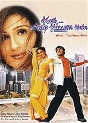 Rent Kash Aap Hamare Hote Online DVD Rental