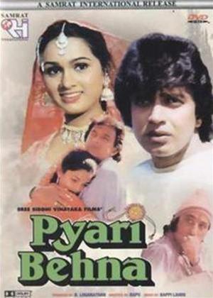Rent Pyari Behna Online DVD Rental