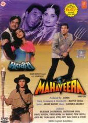 Rent Mahaveera Online DVD & Blu-ray Rental