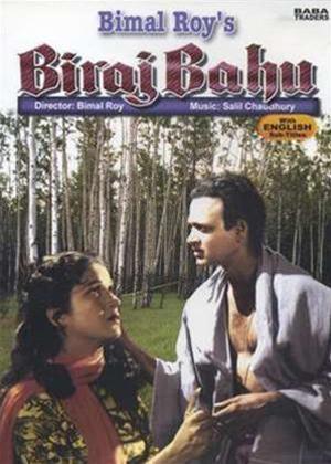 Rent Biraj Bahu Online DVD Rental