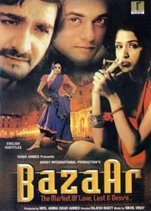Rent Bazaar Online DVD Rental