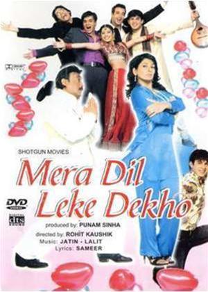 Rent Mera Dil Leke Dekho Online DVD Rental