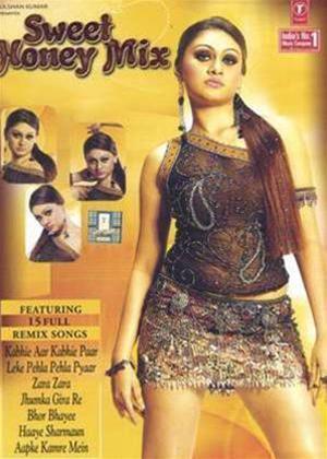 Rent Sweet Honey Mix Songs Online DVD Rental