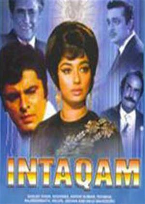 Rent Intaquam Online DVD Rental