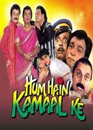 Rent Hum Hai Kamaal Ke Online DVD Rental