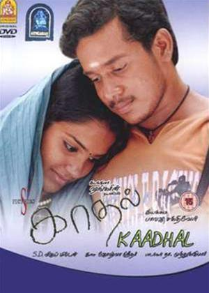 Rent Kaadhal Online DVD Rental