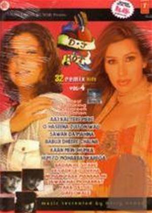 Rent DJ Hot Remix 4 Online DVD Rental
