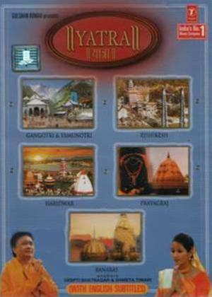 Rent Yatra: Banaras Online DVD Rental