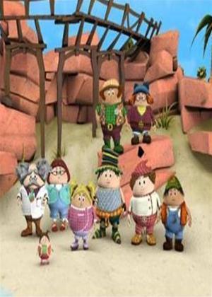 Rent The Beeps: Beep Beep Hooray Online DVD Rental