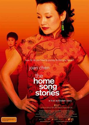 Rent The Home Song Stories Online DVD Rental