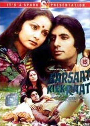 Rent Barsaat Ki Ek Raat Online DVD Rental