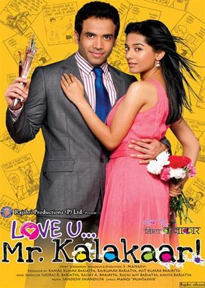 Rent Love U Mr. Kalakaar Online DVD Rental