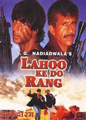 Rent Lahu Ke Do Rang Online DVD Rental