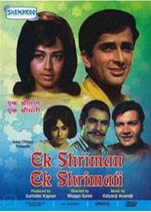 Rent Ek Shriman Ek Shrimati Online DVD Rental