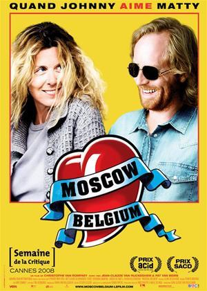 Rent Moscow Belgium (aka Aanrijding in Moscou) Online DVD Rental
