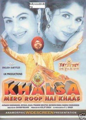 Rent Khalsa Mera Roop Hai Khaas Online DVD Rental