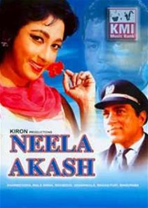 Rent Neela Akash Online DVD Rental
